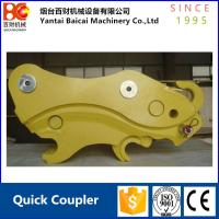 Buy cheap China Yantai Excavator Quick Coupler/ Quick Hitch/ Hydraulic quick coupler from wholesalers