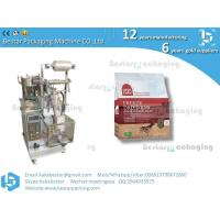 Buy cheap Vertical filling machine , Organic cat food and dog food packaging machine,vertical filling machine from wholesalers