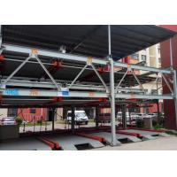 Buy cheap Earthquake Resistance Steel Structure Car Parking Muti Channels Safety Protection from wholesalers