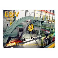 Buy cheap 8mm Copper Rod Casting Machine / Big Capacity Continuous Caster For Copper Rod from wholesalers