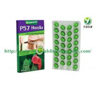 Wholesale P57 Hoodia Botanical Slimming Softgels , Cactus Suppresses Appetite Pills from china suppliers