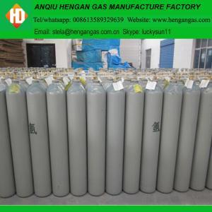 40L 150bar argon cylinder Manufactures