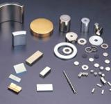 Buy cheap sintered ndfeb magnet from wholesalers