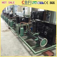 Buy cheap Easy Operation Low Temperature Chiller / Air Cooled Chiller For Ice Making Machine from wholesalers