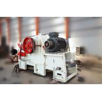 Buy cheap 8-15ton/h CE Certificate commercial wood chipper for power plant from wholesalers