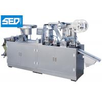 Buy cheap Flat Type Blister Packing Machine , SS 304 Pharmacy Blister Packaging Machine from wholesalers