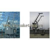 Buy cheap (BMU)Building Maintenance Unit product