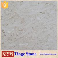 Buy cheap Polished Moon Cream Marble Tile For Hotel Design from wholesalers