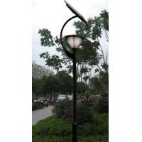 30 Watt Outdoor Led Street Light With 3.5mts Height 90wp Panel Solar Manufactures