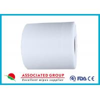 Pearl Dot Spunlace Nonwoven Fabric / Rolls Ventilating Breakpoint Available Manufactures