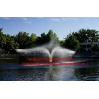 Customized Seagull Wave Water Fountain Equipment Outdoor Music Type With Stand Manufactures