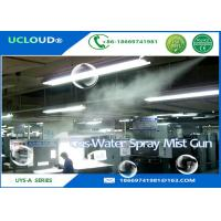 Buy cheap Indoor / Outdoor Low Pressure Water Spray Nozzles For Cooling System from wholesalers