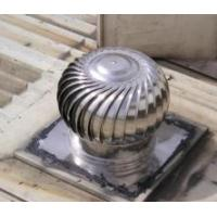 Buy cheap Roof  Ventilator 12'' from wholesalers