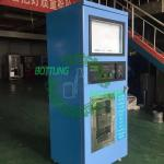 Buy cheap Gallon Bottle Refill Drinking Pure Water Mineral Water Bottling Machine from wholesalers