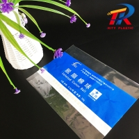Buy cheap BOPP/CPP medical packaging bag 60mic Transparent plastic bag for medical products from wholesalers