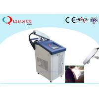 Buy cheap High Power 1000W Fiber Laser Cleaning Machine Removal Rust Oxide Coating from wholesalers