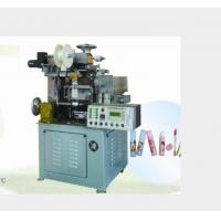 Buy cheap automatic pen/glue stick heat transfer printing machine from wholesalers