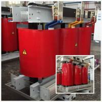 Wholesale Big Capacity Indoor Mounting Dry Type Transformer  3750kVA 50Hz / 60HZ from china suppliers