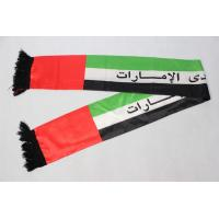 Buy cheap Supply national polyester knitted fabric football scarf from wholesalers