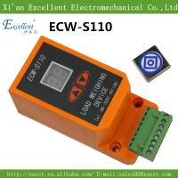 Buy cheap ECW-s110 China supplier load cell for silo/elevator parts/elevator weighting devices from wholesalers