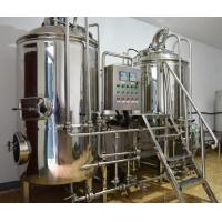 Wholesale 300L home brewing beer equipment brewpub beer equipment from china suppliers