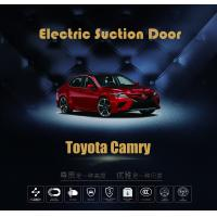 Buy cheap Toyota Camry Universal Smooth Soft Close Automatic Suction Doors , Car Door Closer from wholesalers