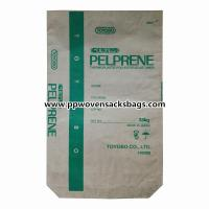 Three Plies Kraft Paper Multiwall Paper Bags Manufactures