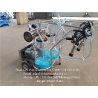 Buy cheap Delaval Mobile Milking Machine With Measuring Buckets For Dairy Cow Farms from wholesalers