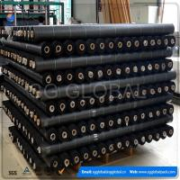 Buy cheap UV Stablized PP Woven Ground Cover, Weed mat, weed barrier, 70-150 gsm from wholesalers