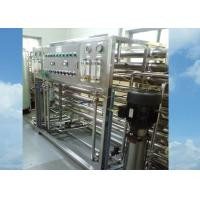 Buy cheap Dairy Milk Beverage Factory Industrial Water Filtration System Pure Water Machine from wholesalers