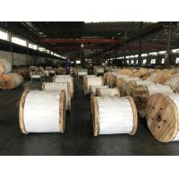 Buy cheap Galvanized steel wire strand for cattle cable from wholesalers