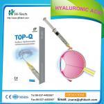 Buy cheap 1ml - 3ml Sodium Hyaluronate Gel Injection / Medical Hyaluronic Acid Gel For Eye Surgery Viscoelastic from wholesalers