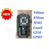 Buy cheap infrared MMS GSM GPRS hunting trail camera from wholesalers