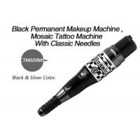 Buy cheap Portable Mosaic Tattoo Machine High Speed EyebrowEmbroidery Machine from wholesalers