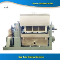 Buy cheap Semi-automatic sunny dryer  2000 pcs paper molding egg tray machinery from wholesalers