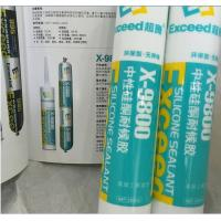 Buy cheap Neutral Cure One Part Transparent Silicone Sealant Adhesive Flame - Retardant product