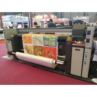 Buy cheap Polyester Inkjet Textile Printing Machine Digital Tension Control Electro Thermal Heating from wholesalers