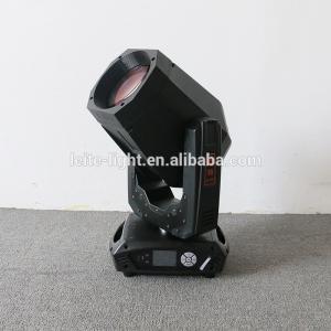 Wholesale Mini Auto Rotating Interior Moving Head Light MFL Sweeper Pulse  Rainbow 7 from china suppliers