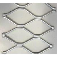 Buy cheap Powder Coated Aluminium Extrusion Profiles Amplimesh 40*40mm Holes and 4mm / 5mm Wire from wholesalers