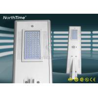 Wholesale Sample Supply Solar Powered LED Street Lights With Solar Panel & Lithium Battery from china suppliers