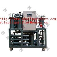 Buy cheap ((Series TYA ))Lubricating Oil Purifier,tranformer oil treatment from wholesalers