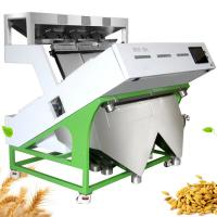 China Oats Wheat Color Sorter Machine For Flour Mill  Optical Wheat Color Sorting on sale
