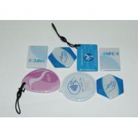 Buy cheap NFC RFID Epoxy Card tags from wholesalers