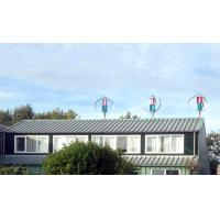 Buy cheap Residential Vertical Wind Turbine 600W Maglev Windmill Customized from wholesalers