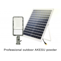 Buy cheap Solar Powered IP65 30W Remote Control Street Light from wholesalers