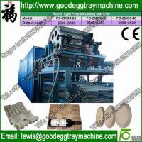 China China pulp egg tray moulding machine on sale