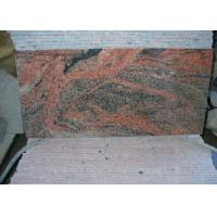 Buy cheap Multi Color Red China Nutral Stone  Granite 12X12 Paving facing the cap tiles slabs from wholesalers
