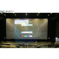 Wholesale Intelligent Control 3D Cinema System With Dynamic Theater Film, Digital Screen from china suppliers