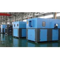 Buy cheap MMI Control Panel Automatic Blow Moulding Machine from wholesalers