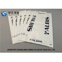 Buy cheap Chemical Products Packaging Form Fill Seal Film FFS Pouch Customized Color from wholesalers